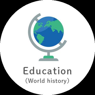 Education (World history)
