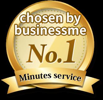 No.1 chosen by businessmen 〜Minutes service〜